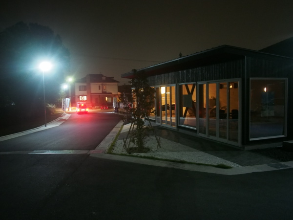 PB030132